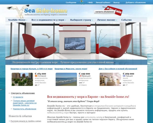 Сайт продажи недвижимости за рубежом продажа домов в дубае недорого